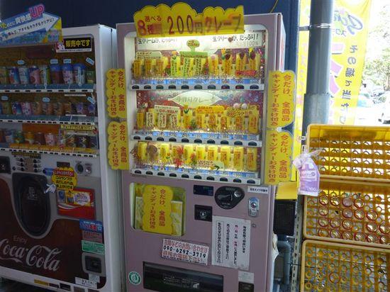 クレープの自動販売機に関連した画像-02