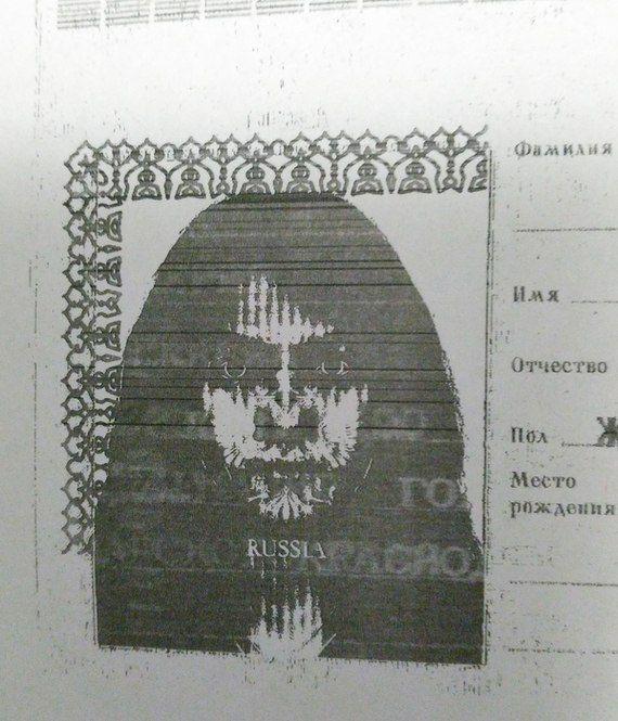 ロシア人のパスポートに関連した画像-02