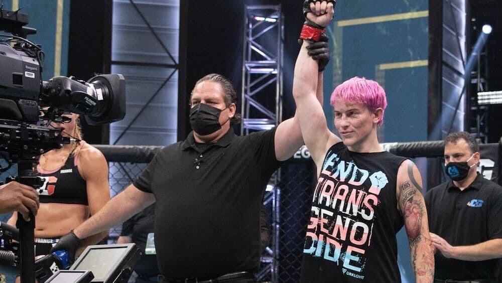 トランスジェンダー アメリカ 総合格闘技 MMA アラナ・マクラフリン