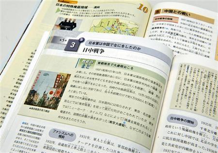 敗戦国である日本の指導者は歴史を逆行させているに関連した画像-04