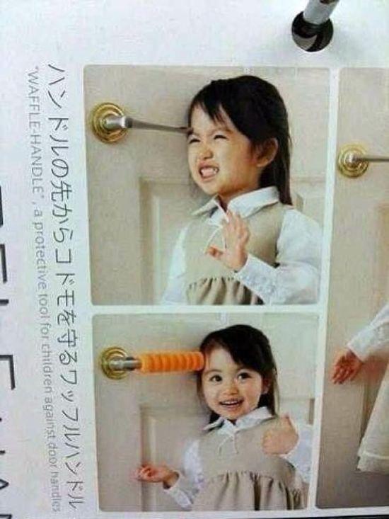 日本発の面白画像に関連した画像-10