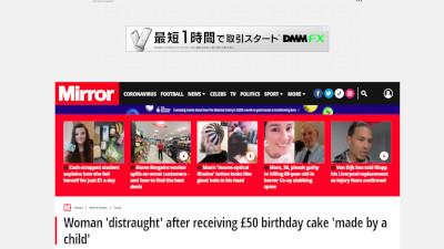 イギリス Facebook ケーキに関連した画像-02