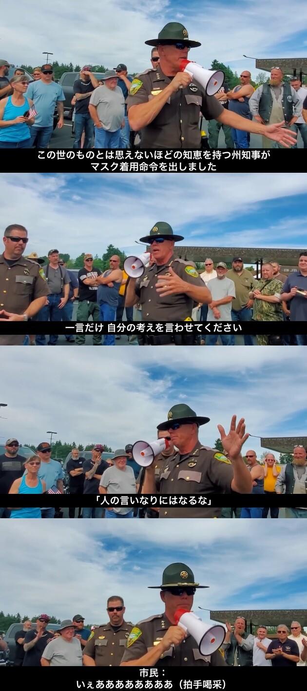 ロバート・スナザ 保安官 新型 コロナ マスクに関連した画像-02