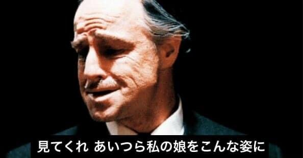 スペース・ジャム ローラ・バニー マルコム・D・リー