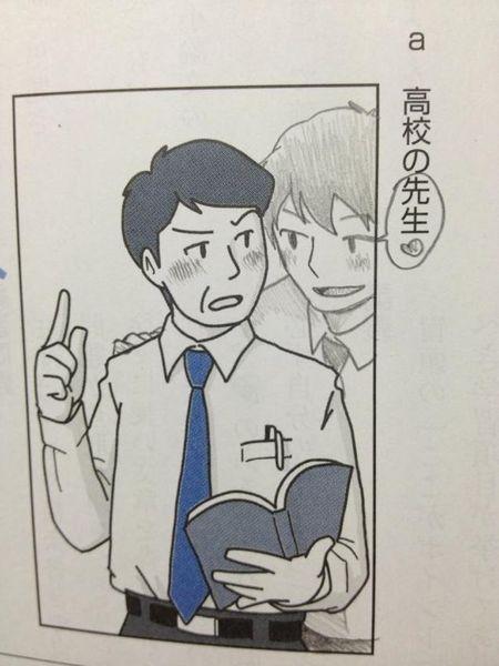 外国人「日本人がまた教科書に落書きしてるぞ」に関連した画像-19