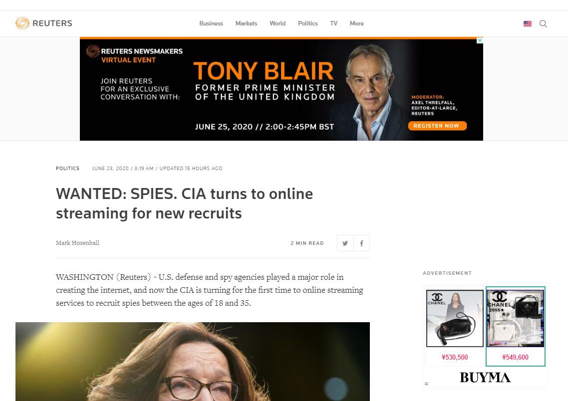 CIA スパイ 求人に関連した画像-02
