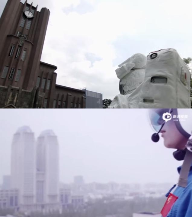 中国の名門大が東大紹介ビデオを丸パクリに関連した画像-06
