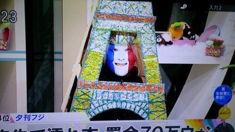 岡本夏生のコスプレに関連した画像-16