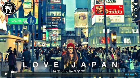 LOVE JAPANに関連した画像-01