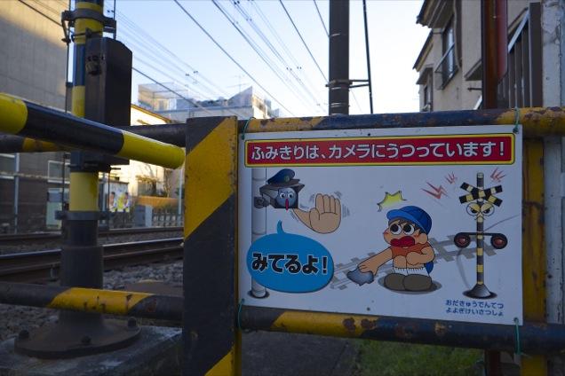 Signs of Japan(日本の標識)に関連した画像-10