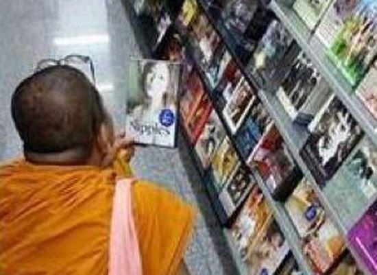 タイの僧侶に関連した画像-03