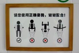 おもしろいトイレのマークに関連した画像-12