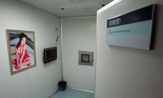 男子学生が精子バンクで死亡に関連した画像-01