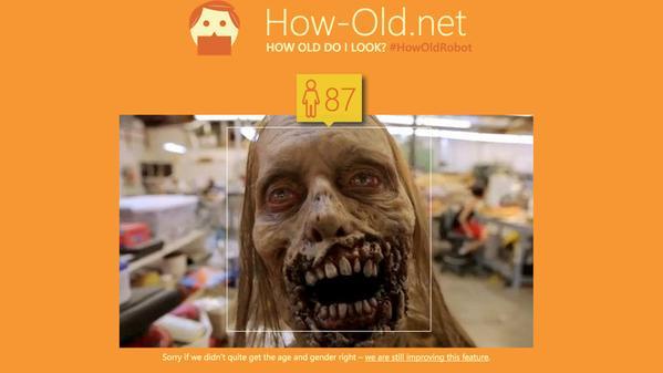 How-Old.netに関連した画像-13
