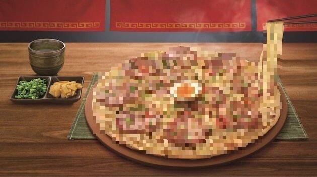ラーメンピザ 麺屋武蔵 台湾 ピザハットに関連した画像-01