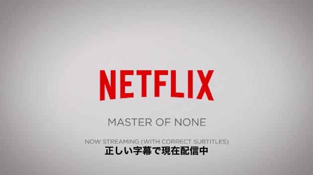 Netflix配信の『プラネットアース』で字幕バグに関連した画像-01