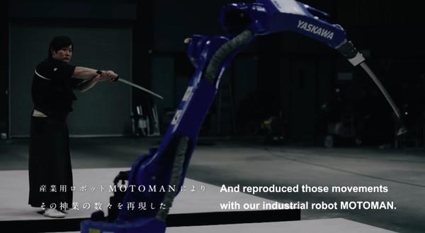 ロボットによる居合斬りに関連した画像-03