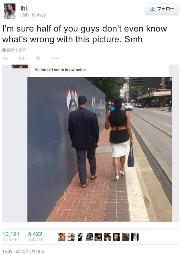 この画像、なにが間違っている?に関連した画像-03
