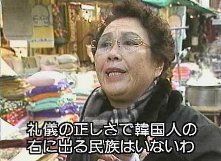 韓国人夫婦が大喧嘩に関連した画像-01