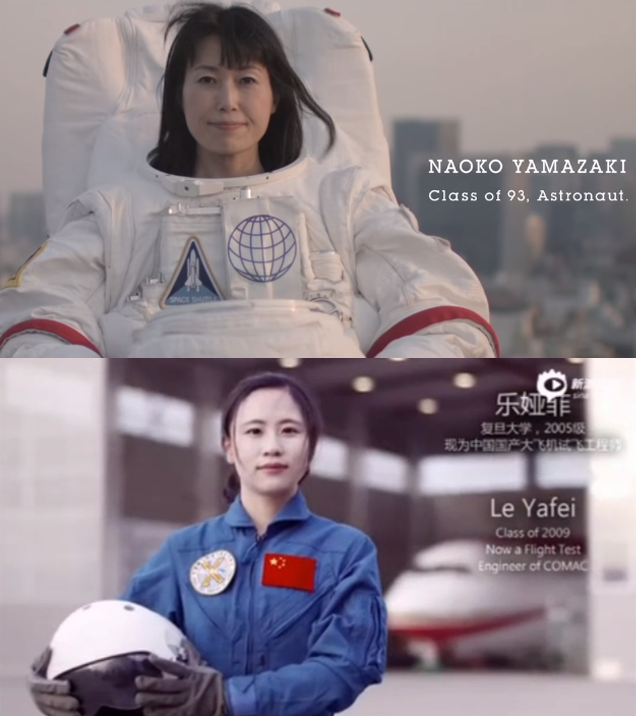 中国の名門大が東大紹介ビデオを丸パクリに関連した画像-09
