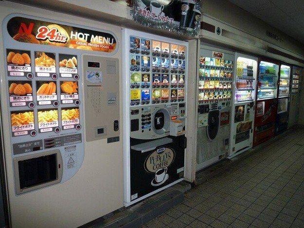 今すぐ日本に移り住むべき27の理由に関連した画像-15