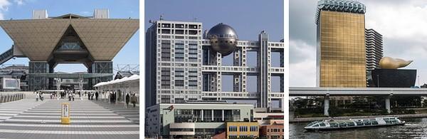 観光客として日本に行けば勉強になる27のことに関連した画像-16