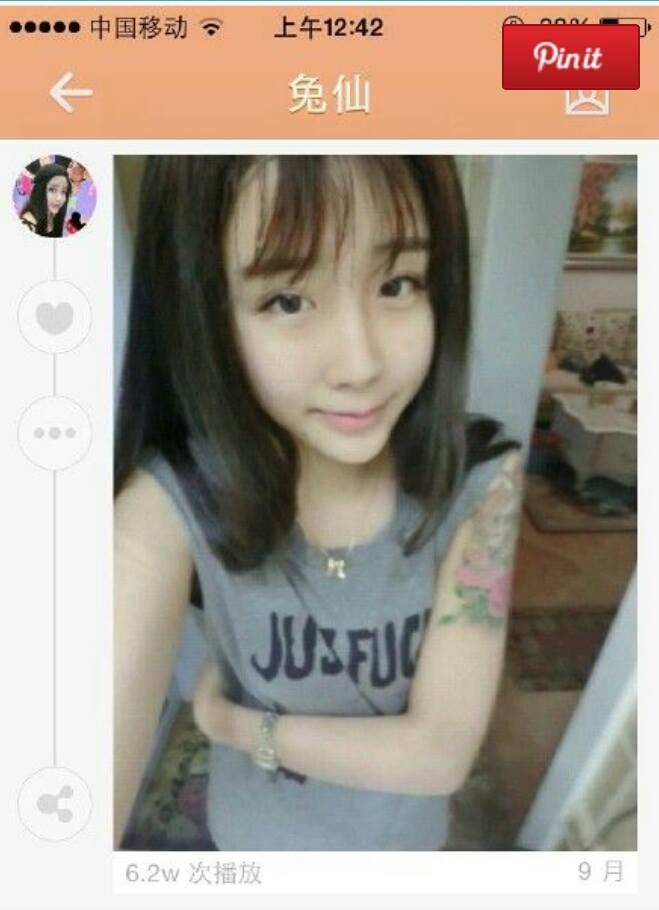 Lee Hee Danaeに関連した画像-08