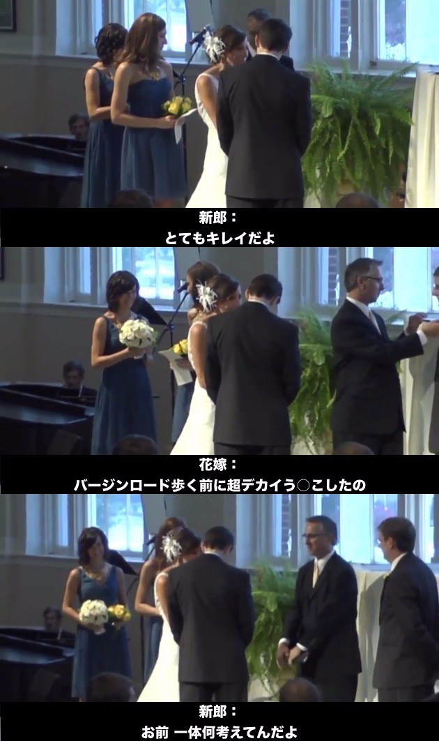結婚式の失敗談に関連した画像-02