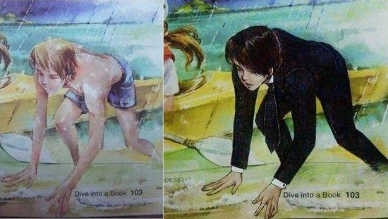 韓国人による教科書の落書きに関連した画像-05