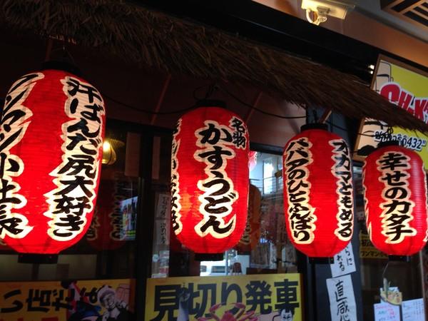 日本旅行で絶対に役立つ日本語集に関連した画像-02
