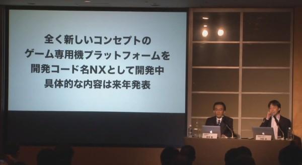任天堂スマホゲーム参入に関連した画像-03
