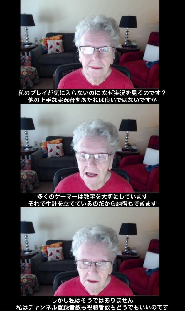 スカイリムおばあちゃん シャーリー・カリー ゲーム実況に関連した画像-04