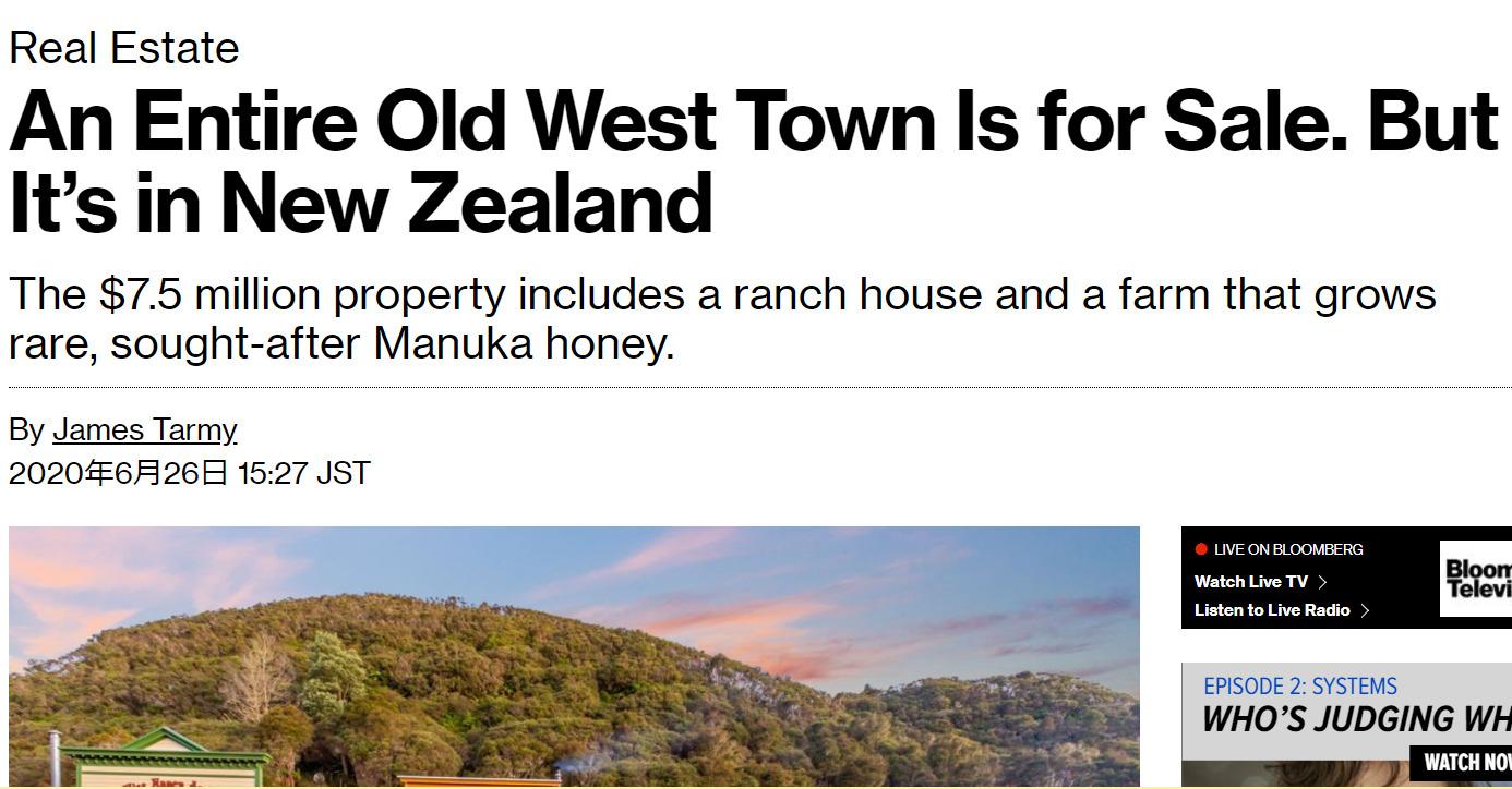 ニュージーランド 町 売買に関連した画像-02