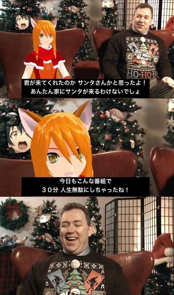 美少女アニメの素晴らしさを語るクリスマス特番がアメリカで放送に関連した画像-05