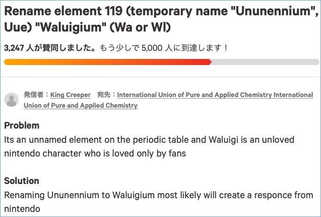 ワルイージウムに関連した画像-02