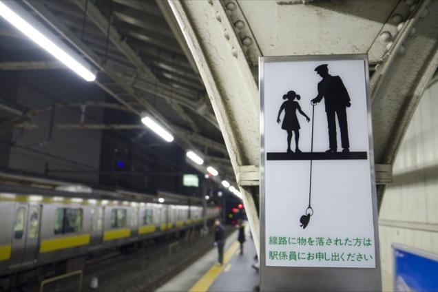 Signs of Japan(日本の標識)に関連した画像-02