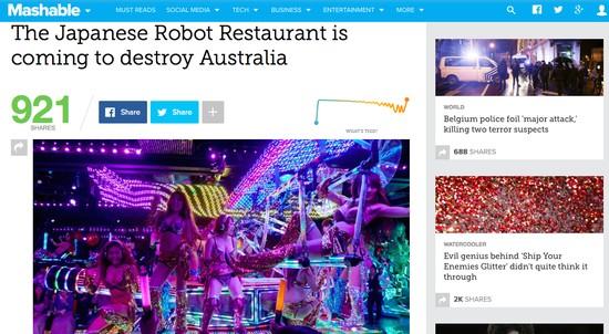 ロボットレストランに関連した画像-06