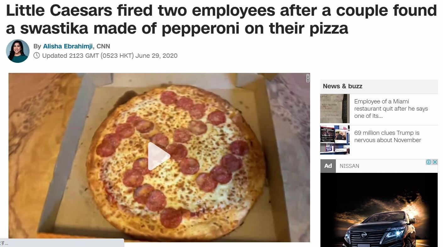 アメリカ ピザ ナチスに関連した画像-02