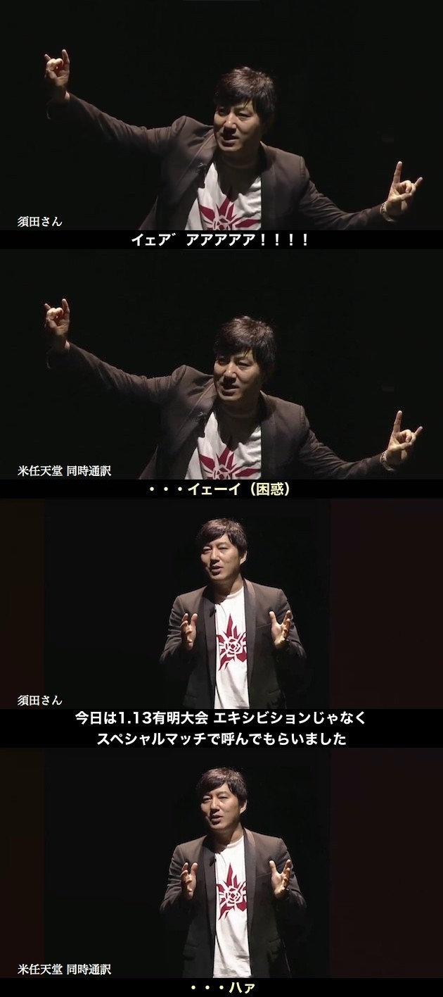 須田剛一に関連した画像-01