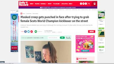 スコットランド 女子キックボクシング 暴漢に関連した画像-02