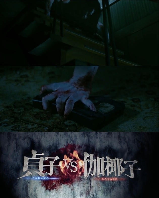 貞子vs伽椰子に関連した画像-03