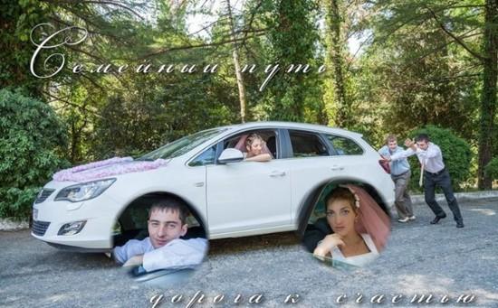 ロシアの結婚写真に関連した画像-20
