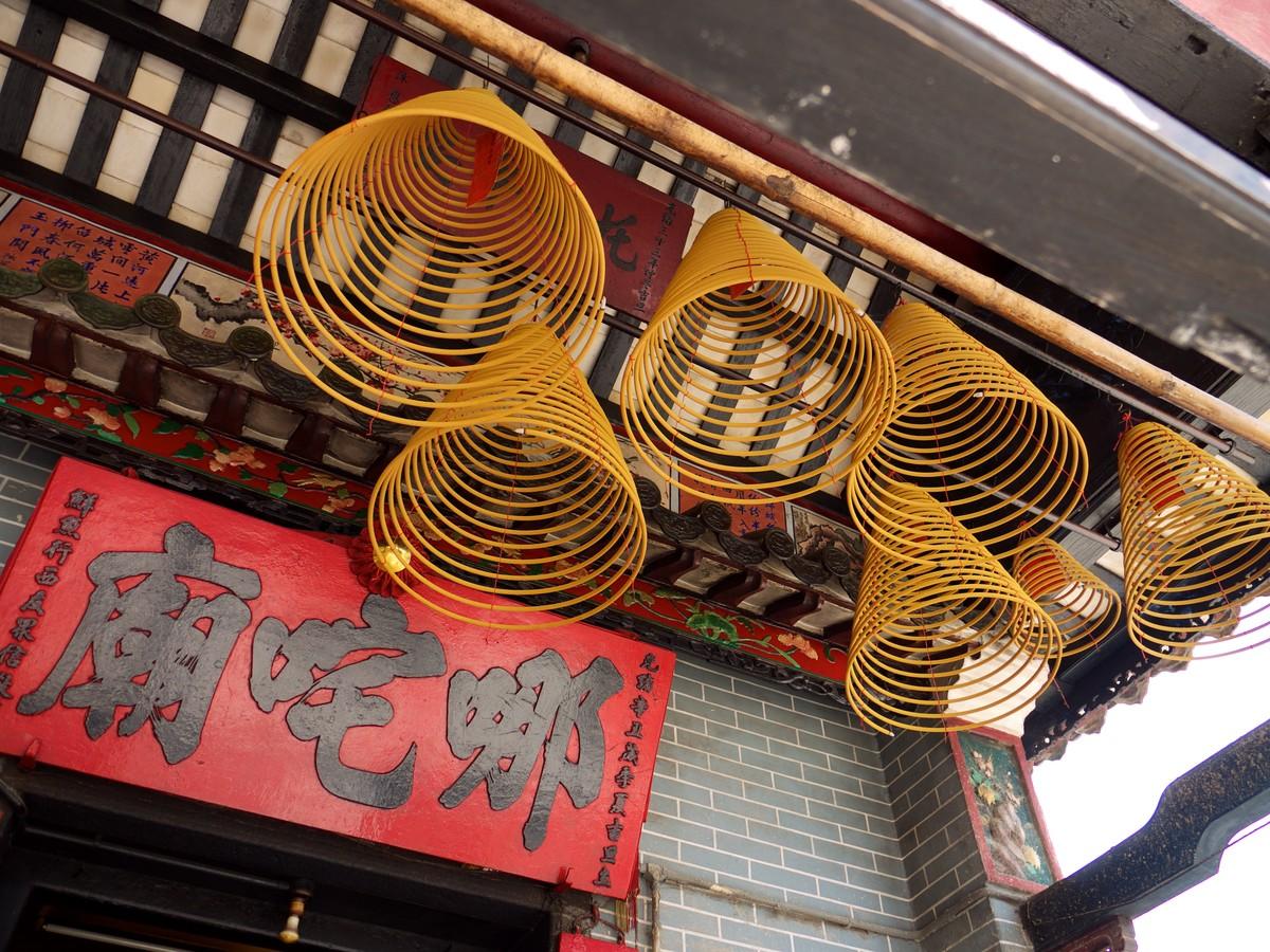 香港に関連した画像-04