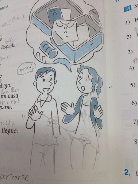 外国人「日本人がまた教科書に落書きしてるぞ」に関連した画像-23