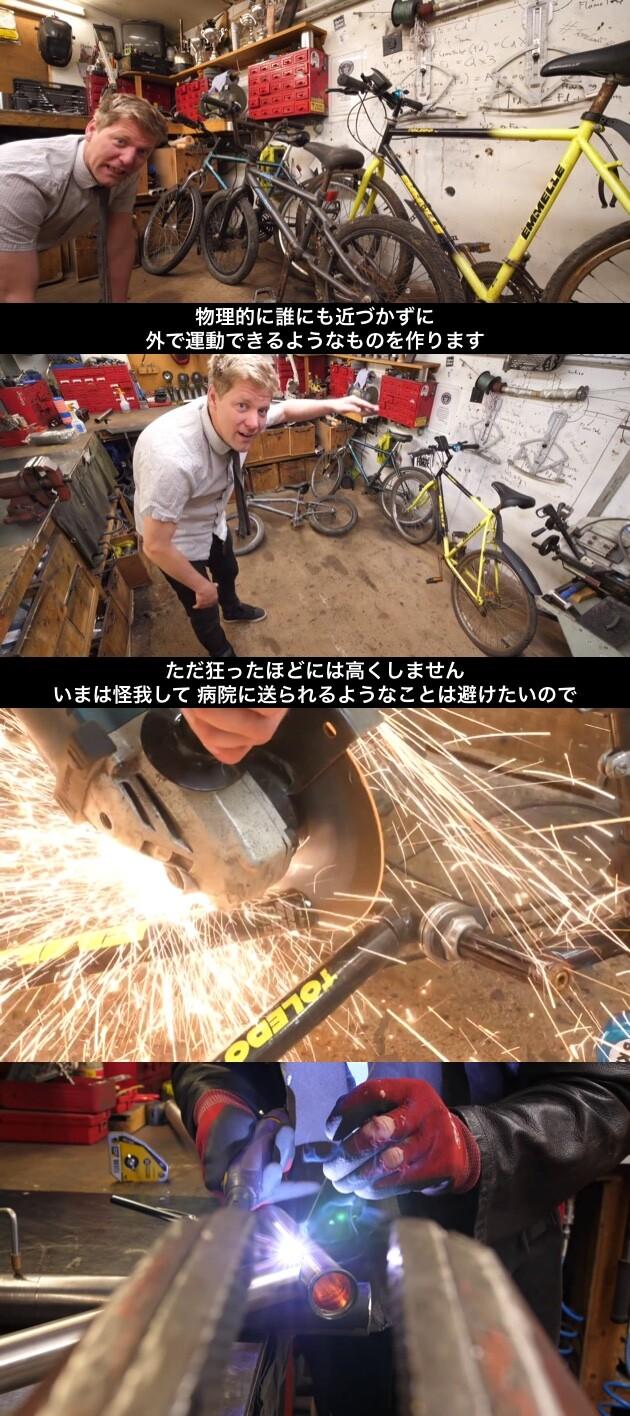ソーシャル・ディスタンス・バイクに関連した画像-02