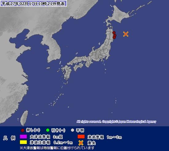岩手県沿岸に津波注意報に関連した画像-02