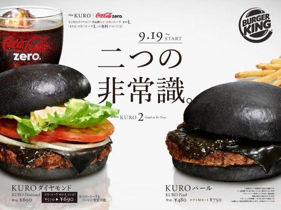 黒バーガーに関連した画像-02