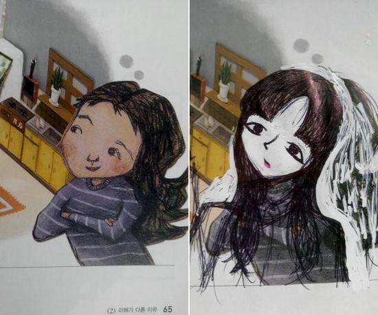 韓国人による教科書の落書きに関連した画像-08
