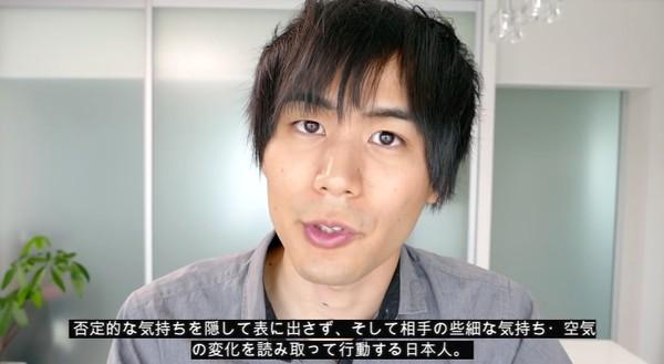 なぜ日本人はロボットみたいに感情がないのか?に関連した画像-04