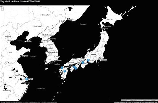 日本人の知らない「下品な地名」に関連した画像-01